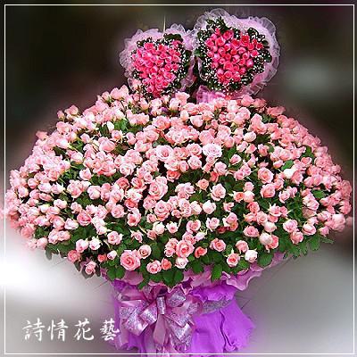 F1006就是愛你戴安娜粉玫瑰999朵求婚花束