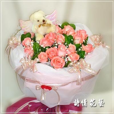 F011最愛情人節生日花束黛安娜粉玫瑰