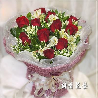 F015一心一意玫瑰水仙百合花束情人節生日花束