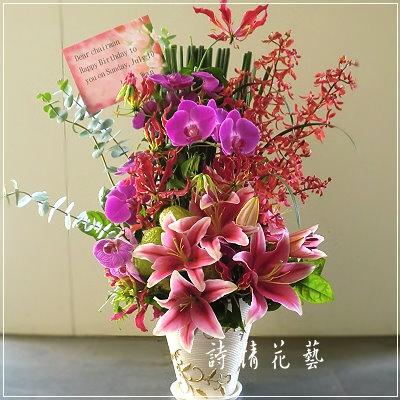 A015精緻盆花祝賀盆花新春盆花年節花禮
