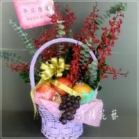 A1001水果花禮生產彌月探訪慰問新竹實體網路花店