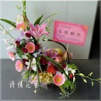 A1003水果花禮生產彌月探訪慰問新竹實體網路花店