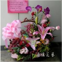 A1004水果花禮生產彌月探訪慰問新竹實體網路花店