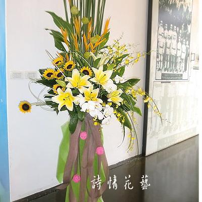 H008祝賀高架花藍(一對)喬遷開幕會場