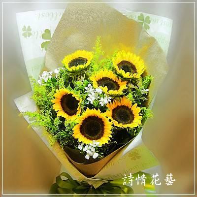 F045飛黃騰達畢業花束(來店自取)