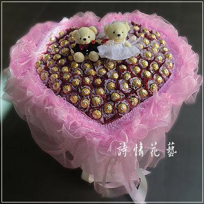 F1011每天愛你多一些-金莎花束大型花束情人節花束