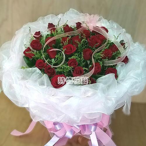 F066玫瑰之戀浪漫玫瑰花束情人節花束