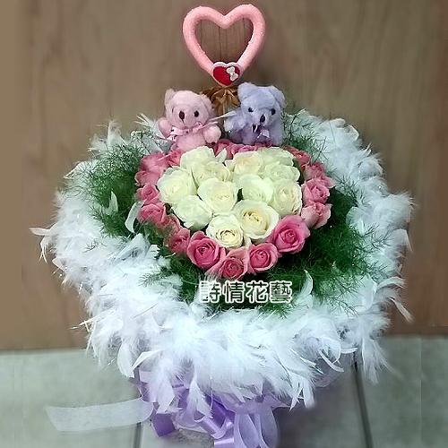 F078愛你的心玫瑰花束情人節花束