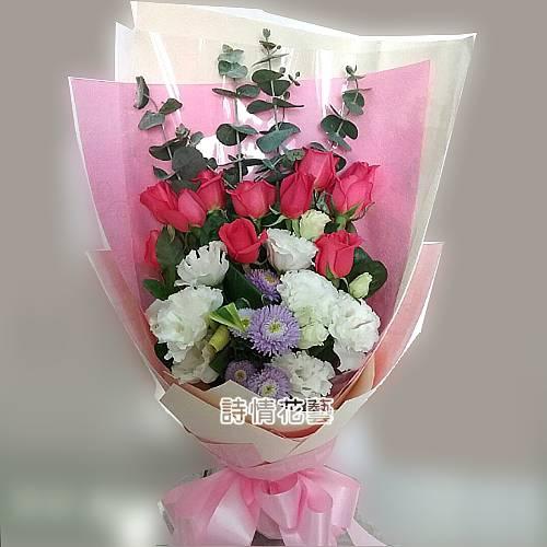 F083愛之喜悅玫瑰桔梗花束生日花束