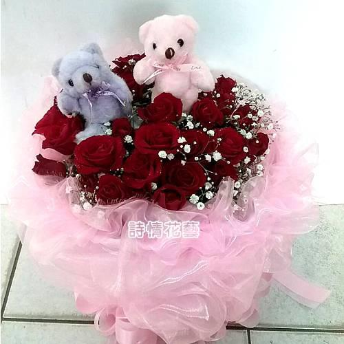 F095LoveAlways玫瑰浪漫花束情人節花束