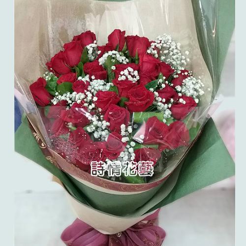F103愛與幸福中進口紅玫瑰33朵情人節花束