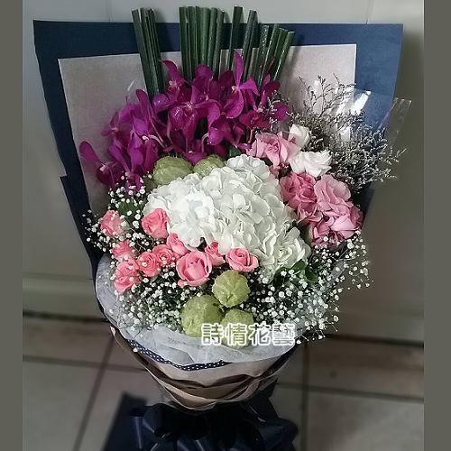 F108滿滿的愛送給最特別的你繡球花束