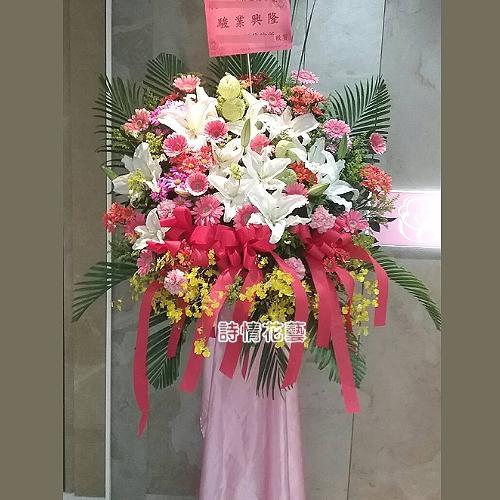 H034時尚花柱造型花柱(一對)喜慶花禮