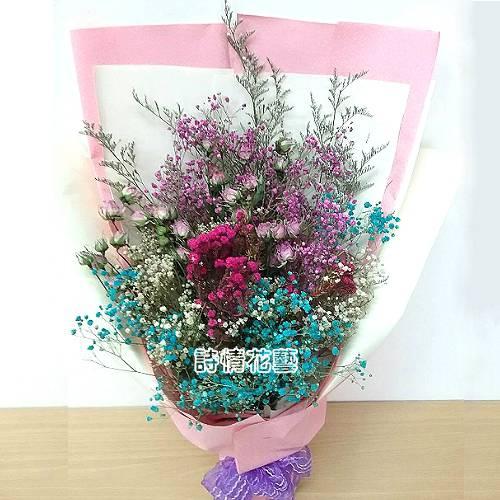 K011思念是溫馨,想念是幸福乾燥花(請來電洽詢)