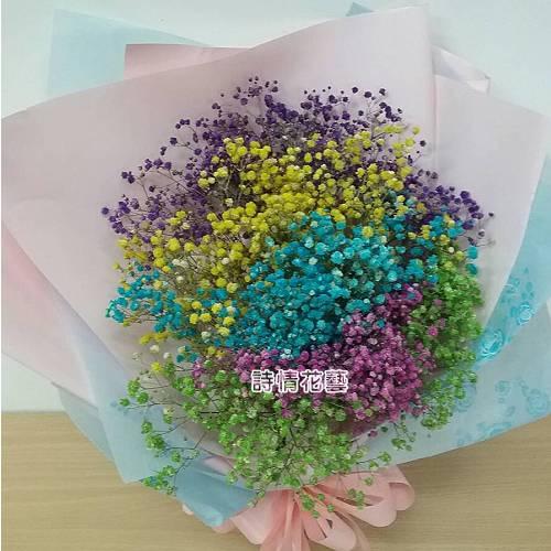 K013滿心歡喜來自心裡祝你每天開開心心!乾燥花花束