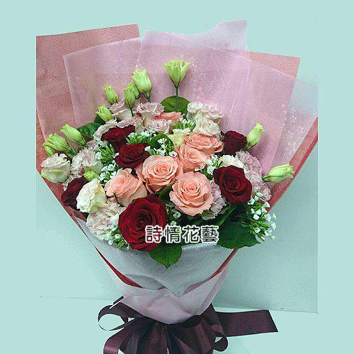 F110幸福滿滿傳情花束情人節浪漫花束