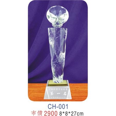 CH001水晶獎座