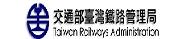 台灣鐵路管理局