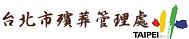 台北市殯葬管理處