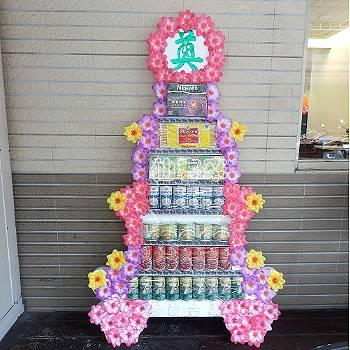 【CN-755】!!喪禮罐頭塔!!罐頭塔、弔唁罐頭塔、喪禮罐頭塔罐頭塔、喪禮罐頭塔-七層綜合食品飲料