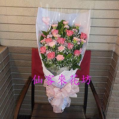 【B-202】母親節感恩花束康乃馨花束