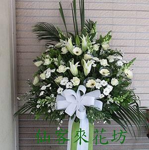 【S-302】喪禮花籃~高架花籃追思高架花籃(一對)