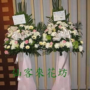 【S-342】喪禮花籃~高架花籃追思高架花籃(一對)