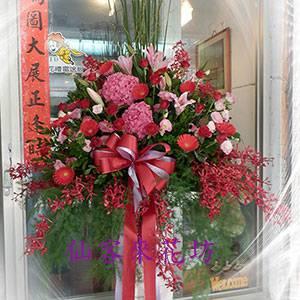 【C-671】羅馬花柱開幕祝賀高架花籃、開幕藝術花籃1個