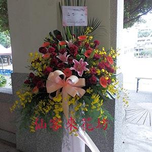 【C-710】南港世貿展覽館~參展成功~~祝賀展出成功高架花籃1對