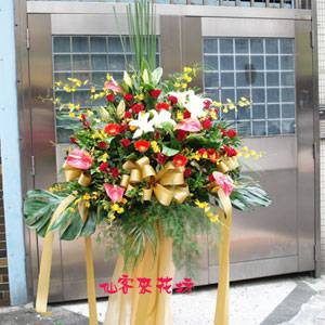【C-068】南港世貿展覽館~參展成功~~祝賀展出成功高架花籃1對