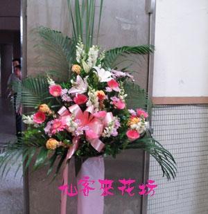 【C-084】南港世貿展覽館~參展成功~~祝賀展出成功高架花籃1對