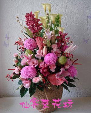 【A-141】盆花精選:藝術盆花、盆花、祝賀藝術盆花