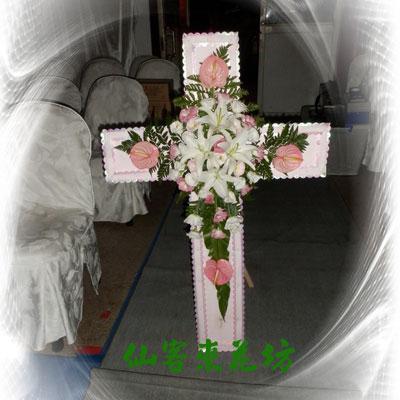 【S-131】喪禮十字架、喪事十字架、弔唁十字架、致喪十字架、弔唁花禮十字架