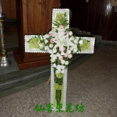 【S-132】喪禮十字架、喪事十字架、弔唁十字架、致喪十字架、弔唁花禮十字架