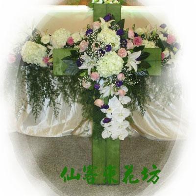 【S-145】喪禮十字架、喪事十字架、弔唁十字架、致喪十字架、弔唁花禮十字架2500元/個