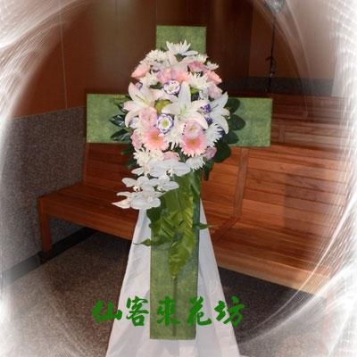 【S-137】喪禮十字架、喪事十字架、弔唁十字架、致喪十字架、弔唁花禮十字架2000元/個