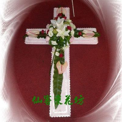 【S-141】喪禮十字架、喪事十字架、弔唁十字架、致喪十字架、弔唁花禮十字架1800元/個