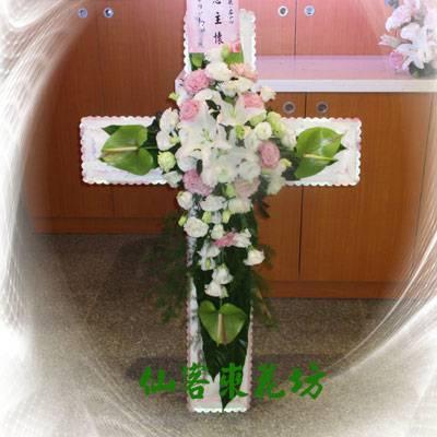 【S-143】喪禮十字架、喪事十字架、弔唁十字架、致喪十字架、弔唁花禮十字架2000元/個