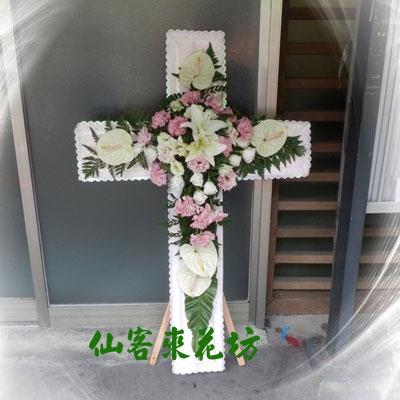 【S-140】喪禮十字架、喪事十字架、弔唁十字架、致喪十字架、弔唁花禮十字架2200元/個