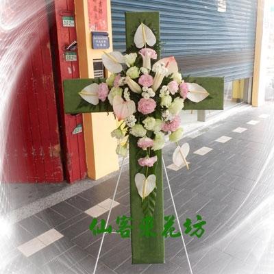 【S-135】喪禮十字架、喪事十字架、弔唁十字架、致喪十字架、弔唁花禮十字架2500元/個教會專用(榮歸天國安息主懷蒙主寵召)