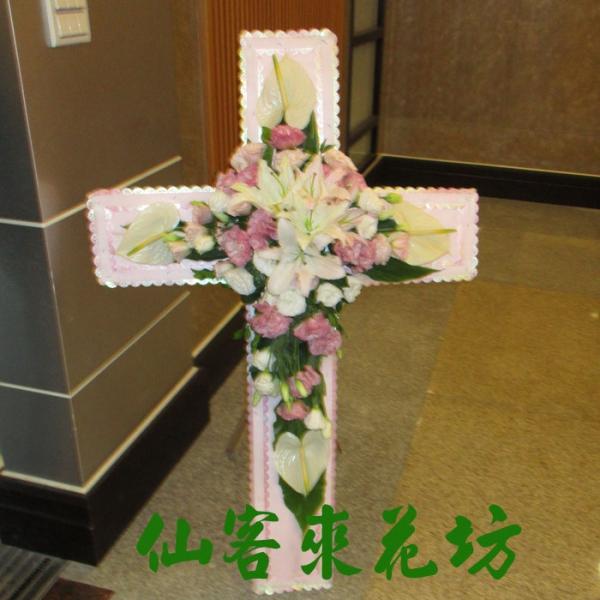 【S-142】喪禮十字架、喪事十字架、弔唁十字架、致喪十字架、弔唁花禮十字架2500元/個教會專用(榮歸天國安息主懷蒙主寵召)