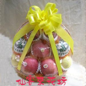 【F-048】水果籃喪禮水果花籃:喪禮弔唁水果花籃、喪事水果禮籃、弔唁水果籃、喪禮弔唁水果籃-追思水果籃