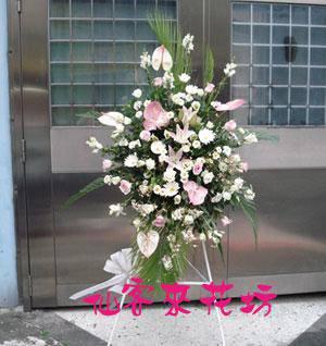 【S-281】喪禮藝術花架-徽首遠播(1個)/喪禮弔唁高架花籃,致喪高架花籃