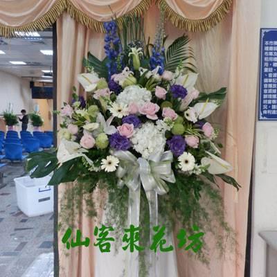 【S-472】喪禮弔唁花籃、追思高架花籃