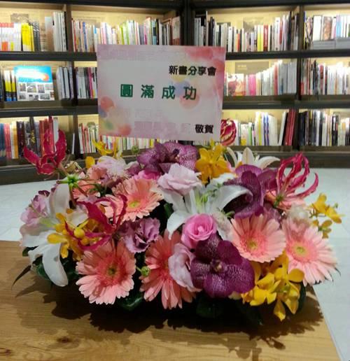 C027精緻盆花喜慶會場佈置盆花