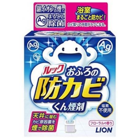 Z025銀離子衛浴防霉煙霧劑-清新皂香