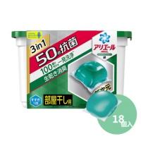Z033(新包裝)日本P&G抗菌洗衣膠球-消臭(綠色)18入