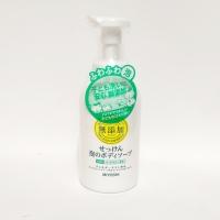 Z051MiYOSHi無添加泡沫沐浴乳
