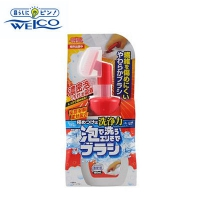 Z053WELCO衣領袖口泡沫清潔劑(附刷頭)150ml清潔劑局部加強洗衣