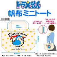 Z106哆啦A夢帆布袋